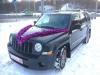 лента на машину фиолетовый фуксия фото