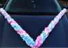 лента на машину розово-голубая-белая