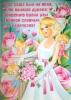 Плакат свадебный юмористический А1  003045