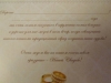 свадебные приглашения текст