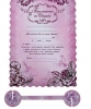 фиолетово-сиреневое приглашения на свадьбу свиток фото