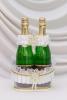 Украшение для шампанского корзиночка с золотистой отделкой 000536